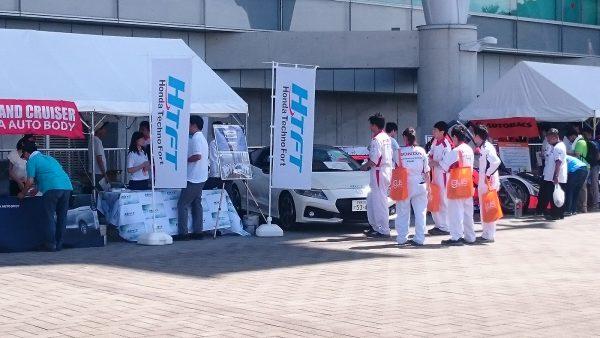 「第14回 全日本学生フォーミュラ大会」に企業ブースを出展しました