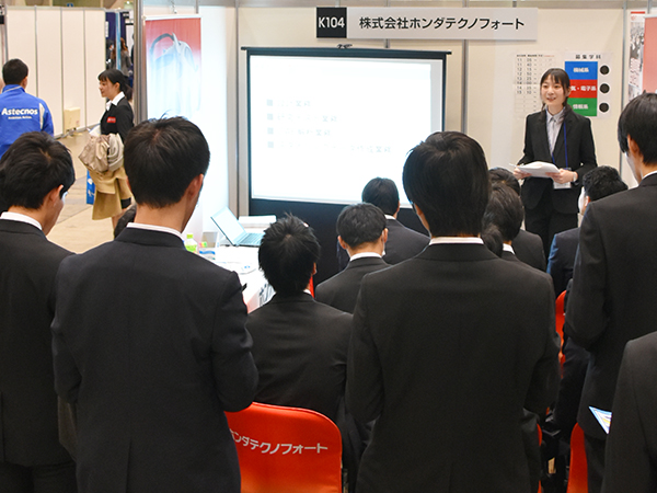 3月2日、リクナビ「機・電・情◎LABO 東京」に出展しました