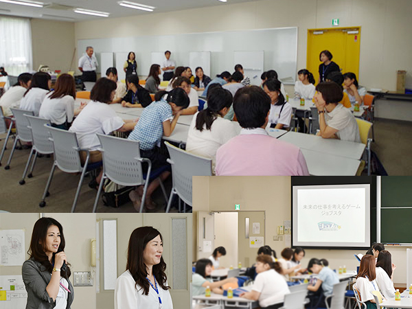 帝京大学の女子中高生向けプログラムに共同機関として参画することが決まりました