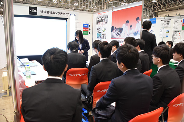 3月2日、リクナビ【機・電・情◎LABO】東京 に出展します