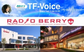 RADIO BERRY(76.4FM)新番組「TF-Voice」放送中